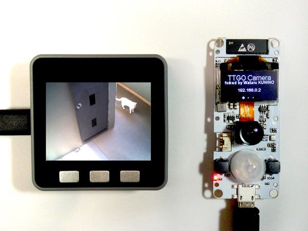 M5Stack×TTGO Camera 玄関カメラ用デモの高速化