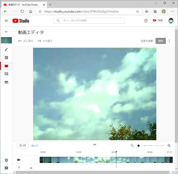 M5Camera専用バッテリ+Deep Sleepで長時間動作 第2章 雲の動きを観測する定点カメラ