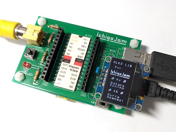 IchigoJam RISC-V + 有機ELディスプレイ でイカジャンプゲームmini